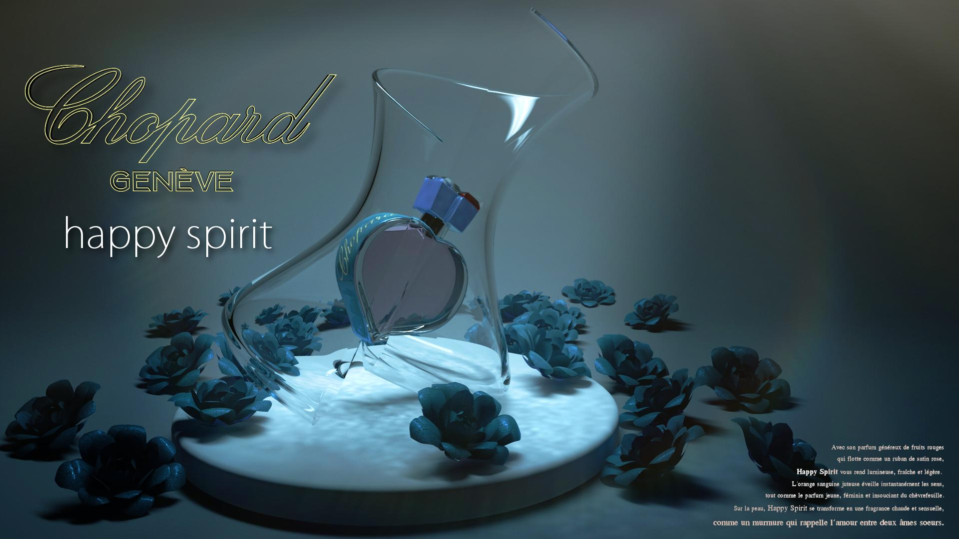Parfum Chopard Happy-Spirit